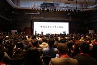 惠而浦全球顶尖技术为中国制造添砖加瓦
