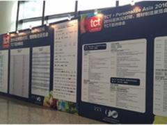 2016亚洲3D打印展TCT峰会开幕精彩荟萃