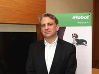 全力创新 iRobot全球执行副总裁专访