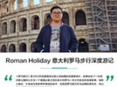 Roman Holiday 意大利罗马步行深度游记