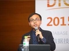 "DTCC2016:李元佳谈""数据库""选型"