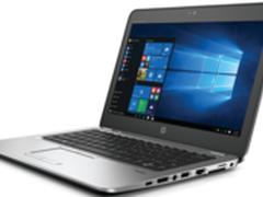 HP EliteBook 800 G3系列商用笔记本