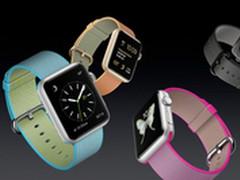 全新编织表带 Apple Watch降至2288元起