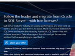 叫板Oracle,SQL Server2016哪来的信心?