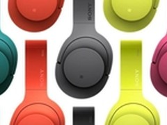 索尼h.ear系列新品耳机 蓝牙音箱发布