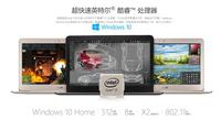 华硕U305全面升级Skylake酷睿i5处理器