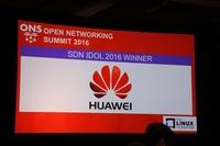 华为T-SDN Super控制器在ONS2016夺冠