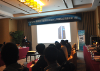 越海扬波在京召开流体力学模拟应用座谈