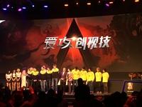 新品爆发!AOC专业电竞品牌AGON全球首发