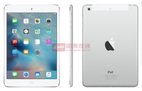 iPad系列最大版本 iPad Pro一代仅5488