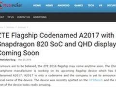 代号A2017 中兴骁龙820旗舰新机曝光