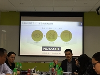 Nutanix:发力企业云,做真正意义的融合