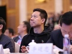 IT领袖峰会:乐视真要与BAT平起平坐了?