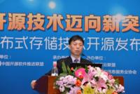 书生云SurFS开源 书写中国IT业新篇章