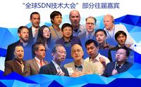 历届SDN技术大会回顾 助力产业落地部署