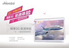 高清配置 翰智Z97-W通话版平板评测