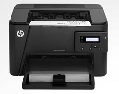 黑白激光打印机 惠普M202n售价1499元