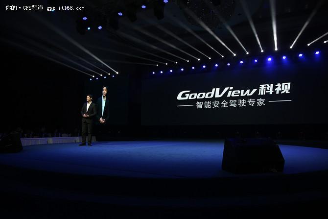 GoodView科视智能后视镜A900 2016发布
