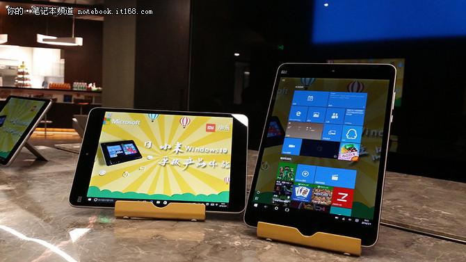 首款小米Win10平板 高性价办公娱乐设备