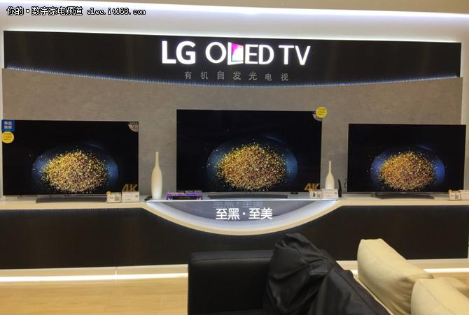 产业链完善 OLED市场进入发展快速轨道