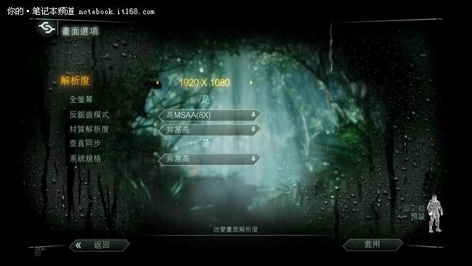 《孤岛危机 3》 1080p 高画质 游戏运行