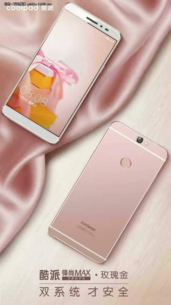 不仅是苹果有! 高颜值玫瑰金手机盘点
