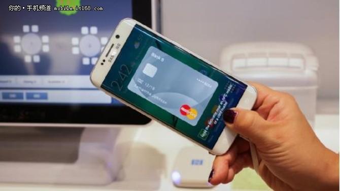 三星Pay之战一触即发 NFC能否卷土重来?