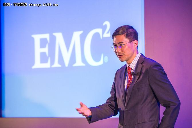 大跨越 EMC引领企业IT市场供给侧改革