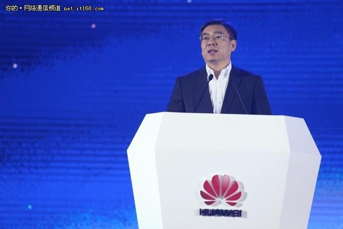 """华为携手合作伙伴共赢""""新ICT""""时代"""