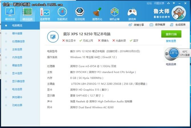 表现全能性能稳定 Windows 10方便可靠