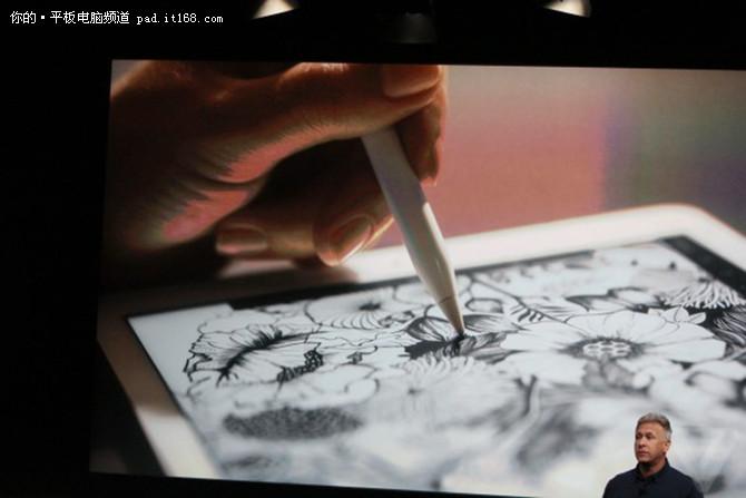 直击苹果春季发布会:iPad Pro正式发布