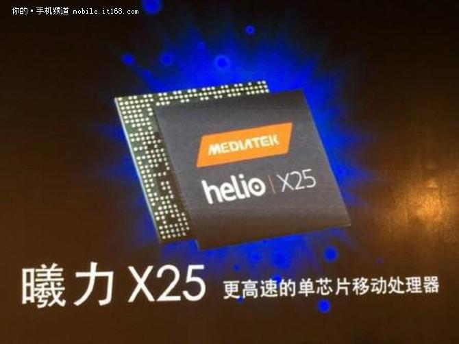 魅族PRO 6 性能胜麒麟950的小屏旗舰?