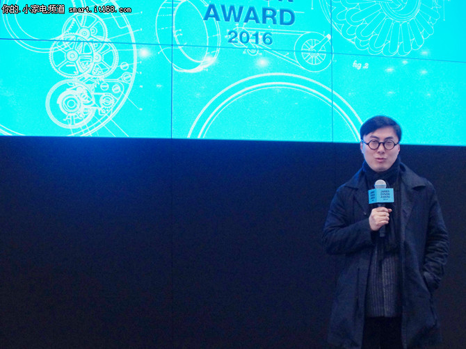2016年戴森设计大奖中国区赛事正式启动