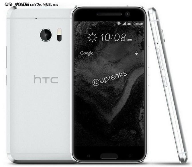15.6万分遥遥领先 HTC 10跑分曝光