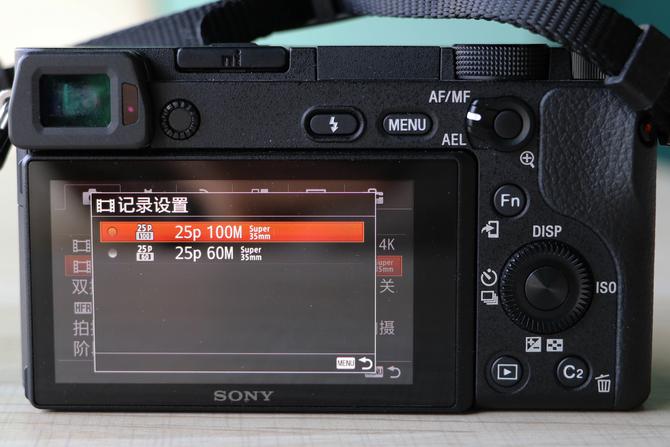 精彩瞬间不容错过 索尼微单A6300功能