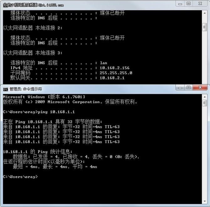 蒲公英盒子快速搭建VPN私有安全网络