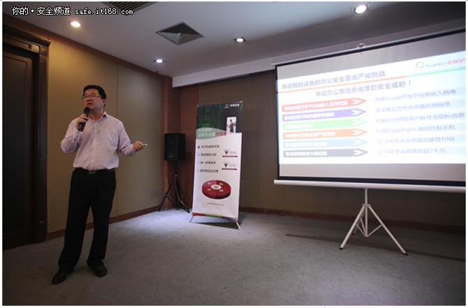 亚信安全:构建新兴自主可控产品生态