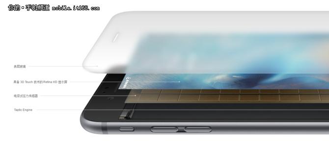 内在iOS9.3改变