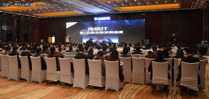 深信服2016亚太巡展:安全&虚拟化齐发力