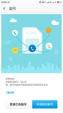 360手机f4系统小功能