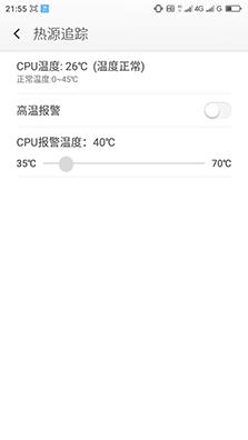 360手机f4系统