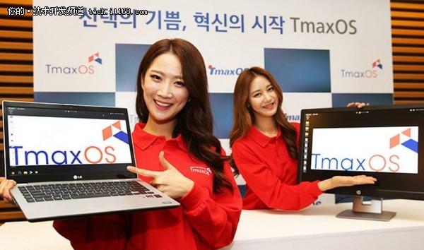 韩国TmaxSoft发布操作系统挑战微软