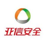 亚信安全确保中国石油大学虚拟化等实施