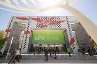 七大惊喜 2016 GPU技术大会正式开幕