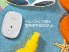 MiLi开发支持HealthKit的紫外线检测仪