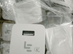 支持高通QC3.0快充 曝乐视手机2充电头
