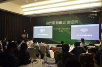 日立新一代LED投影机鉴赏会在京举行