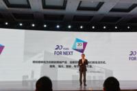 续航六个月 NETGEAR发布爱洛WiFi摄像头