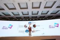 美国网件20周年庆典在京举行
