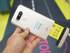 可变身设计4888元 LG G5国内发布